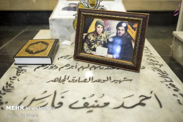روضة الشهدا مقاومت اسلامی لبنان