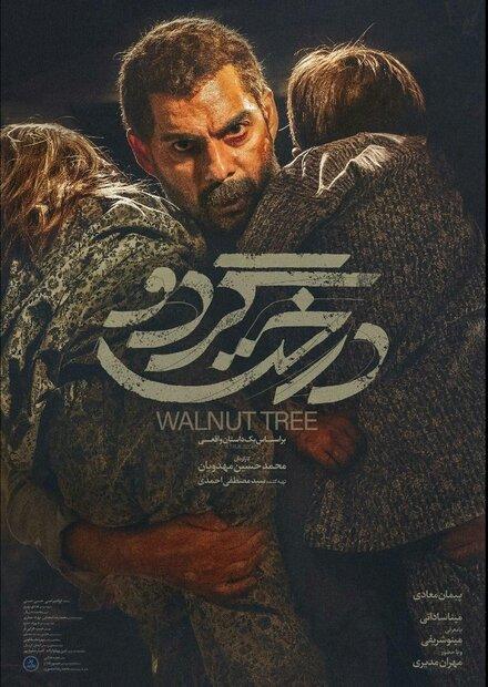 """""""Walnut Tree"""": story of enemies' sustained evil"""