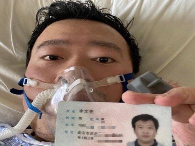 چین میں کورونا وائرس کے خطرے سے آگاہ کرنے والا ڈاکٹر بھی ہلاک