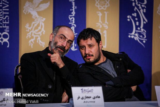 """İran yapımı """"Atabay"""" filminin basın toplantısı"""