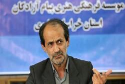 برقراری نظام اسلامی و عدالت؛ خواست مردم از انقلاب اسلامی