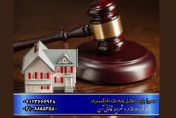 اقاله قرارداد لازم و شرایط قانونی آن