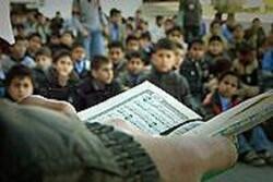 فراخوان اعطای تسهیلات حمایتی ویژه حوزه فعالیتهای قرآن و عترت