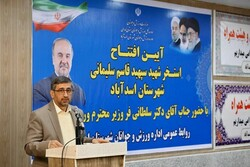 پیگیری و اجرای ۲۲۰۰ پروژه ملی در شهرستان استان همدان