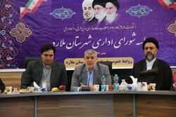 استان تهران ۲۰۰ هزار و ۱۹۸ نفر رأی اولی دارد