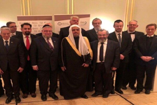 دیدار دبیرکل اتحادیه جهانی اسلامی و رئیس کنفرانس خاخامهای اروپا