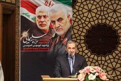 قم میں شہید قاسم سلیمانی اور ابو مہدی مہندس کے چہلم کی مناسبت سے تقریب منعقد