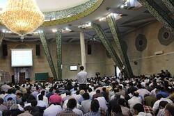 برگزاری مراسم چهلمین روز شهادت سردار سلیمانی در دانشگاه تهران