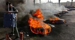 Najaf bloody riot