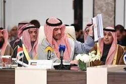 مرزوق الغانم يرمي صفقة القرن بالقمامة! /فيديو