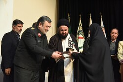 Commemoration ceremony of 'Martyrs of Security'