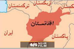 حمله به نظامیان تروریست آمریکایی در افغانستان