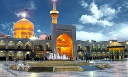 A view of the holy shrine of Imam Reza (AS) in Mashhad