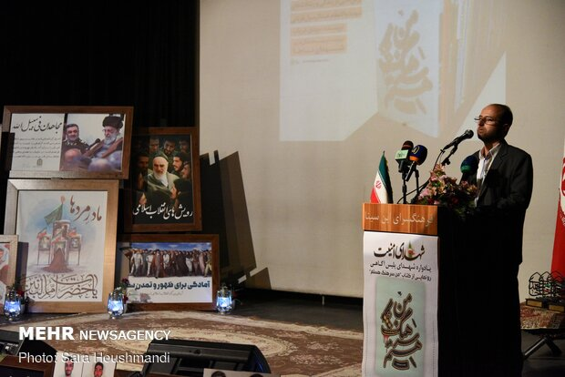 Commemoration ceremony of 'Martyrs of Security' marked