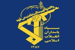 الحرس الثوري: القضاء على خلية ارهابية جنوب شرق ايران