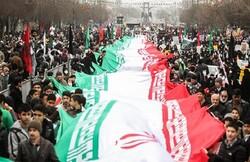 Iranian clerics call for massive turnout to Islamic Revolution anniv. rallies