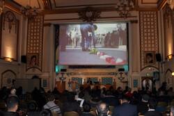 مراسم بزرگداشت سالروز پیروزی انقلاب اسلامی در لندن