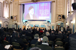 Anniversary of Iran's Islamic Revolution celebrated in London