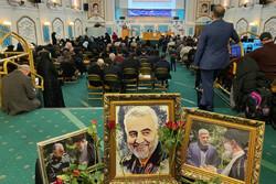Londra'da İran İslam Devrimi'nin 41. yıldönümü kutlandı