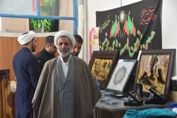 نمایشگاه عرضه محصولات خانواده طلاب در شهرضا برگزار شد