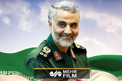 VIDEO: A tribute to Martyr Soleimani