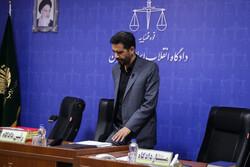 ششمین جلسه دادگاه برخی مدیران سابق بانک مرکزی برگزار شد