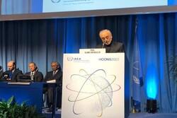 İran: Güvenliğimizi korumak için elimizden geleni yapacağız