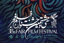 نمایش چهره واقعی شهر در آثار سینمایی/ توجه به جشنواره فیلم شهر