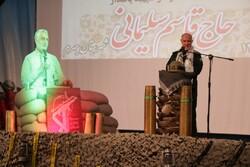 اخلاص ویژگی برجسته شهید سلیمانی بود