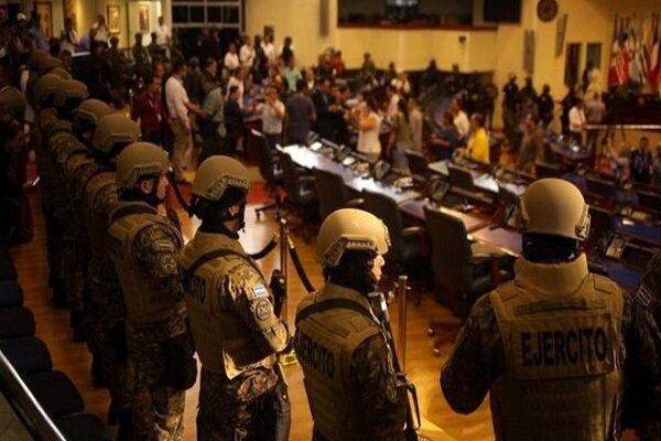 پلیس و ارتش وارد پارلمان السالوادور شدند