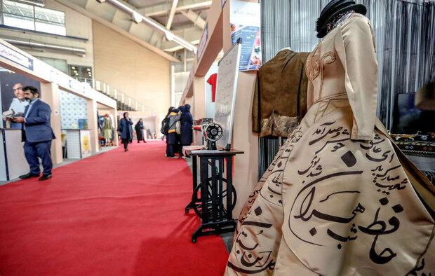 جزئیات بخش بینالملل نهمین جشنواره مد و لباس فجر اعلام شد