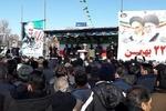 مردم ایران همچنان به آرمانهای انقلاب اسلامی وفادار هستند