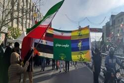 پرچم کشورهای جبهه مقاومت با عنوان «حکومت مهدی»