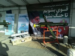 Defense Ministry showcases Islamic Republic's achievements