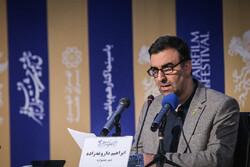 پیام خداحافظی ابراهیم داروغهزاده از جشنواره فیلم فجر