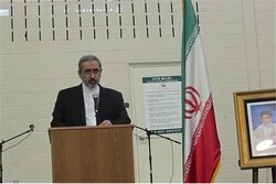 41st victory anniversary of Islamic Revolution marked in Washington