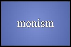 کنفرانس بینالمللی مونیسم غیرعادی هم پدیده گرایی برگزار میشود