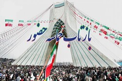 بازتاب راهپیمایی ۲۲ بهمن در رسانههای جهان