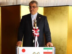 Iran's ambassador to Japan
