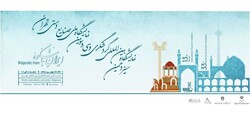 A poster for the 13th Tehran International Tourism Exhibition and the 33rd National Handicrafts Exhibition