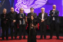 38. Fecr Film Festivali son buldu