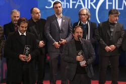 اختتام مهرجان فجر السينمائي الـ38 واعلان الجوائز