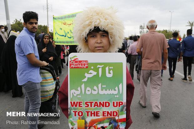İslam Devrimi zaferi