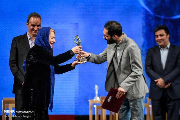 """""""A Stranger at Home"""" scoops awards at Fajr theater festival"""