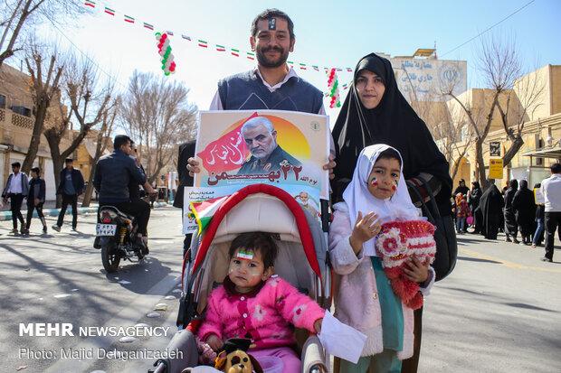 راهپیمایی باشکوه ۲۲بهمن - یزد