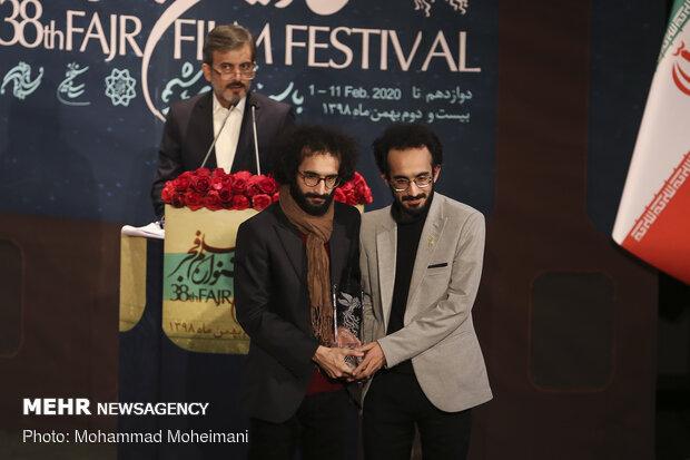 fecr film festivali