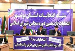 استان بوشهر ۳۷ هزار و ۶۵۹ رای اولی دارد/تائید صلاحیت ۱۰۱ کاندیدا