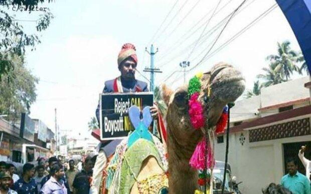 بھارت میں بارات احتجاجی مظآہرے میں بدل گئی