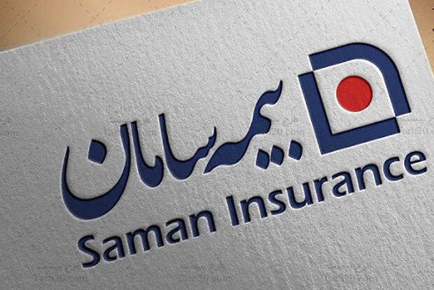 پوشش درمانی بیمه نامه سامان، ازبدو تولد تا ۷۰ سالگی است