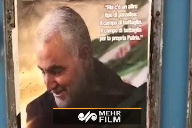 اٹلی کے مختلف شہروں میں شہید حاج قاسم سلیمانی کی تصویریں